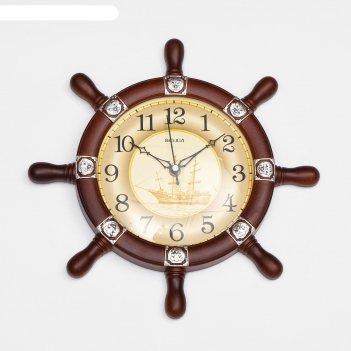 Часы настенные штурвал коричневый по периметру узор хром d=35см