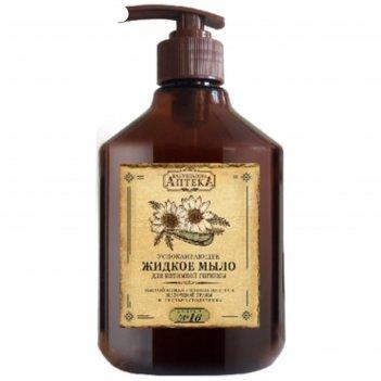 Мыло для интимной гигиены бабушкина аптека рецепт №16 успокаивающее, 400 м