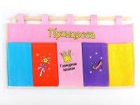Кармашки на стену принцесса (5 отделений), разноцветные