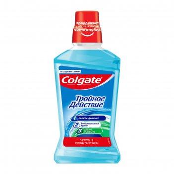 Ополаскиватель для полости рта colgate plax «тройное действие», 500 мл