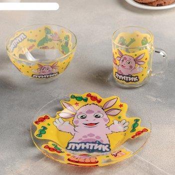 Набор детской посуды лунтик, 3 предмета: кружка 200 мл, салатник d=13 см,