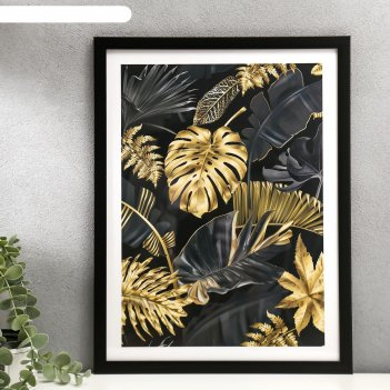 Постер пластик листья монстеры 2 30х40 см