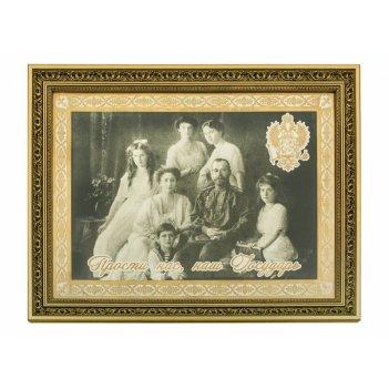 Панно репродукция императорская семья - романовы от златоустов
