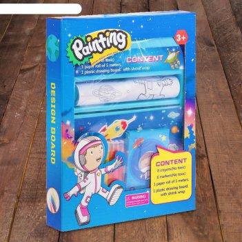 Доска для рисования космос, рулон 5 м., маркеры 6 шт., восковые карандаши