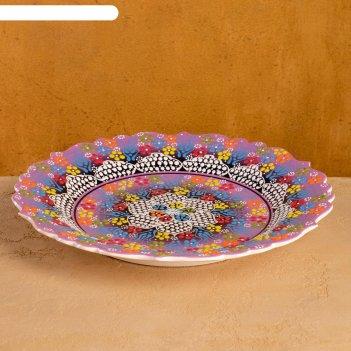 Тарелка плоская 32см жемчужина сиреневая
