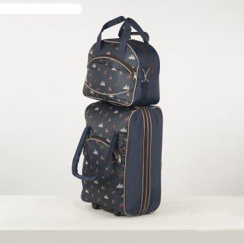 Чемодан мал с сумкой а206жк, 52*21*34, отдна молнии, н/карман, зеленый