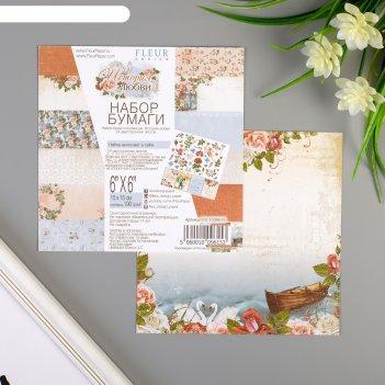Набор бумаги для скрапбукинга (24 листа)  история любви 15х15