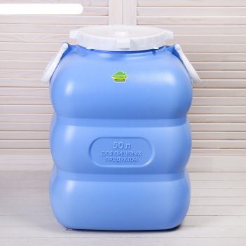 Фляга пищевая «гранде», 50 л, горловина 19 см, фиолетовая