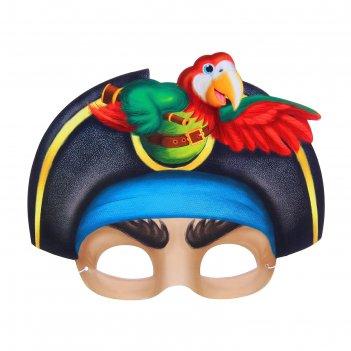 Маска карнавальная пират