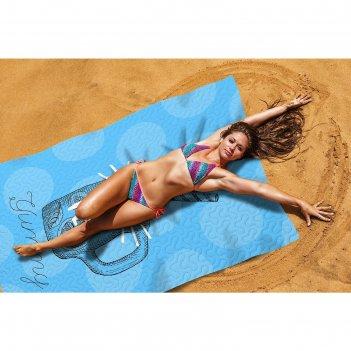 Пляжное покрывало «айс смузи», размер 145 x 200 см