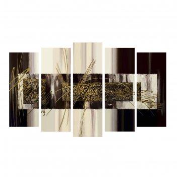 Модульная картина на подрамнике тёмная абстракция