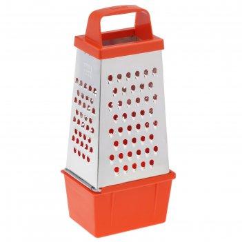 Тёрка с контейнером 450 мл и стороной для сыра, пластиковая ручка, цвет ми