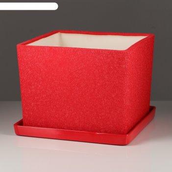 Горшок для цветов квадрат №1 13,5 л, шёлк