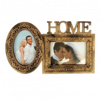 Фоторамка home на 2 фото 10х15 см, золото
