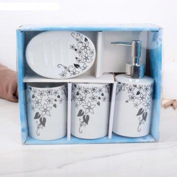 Набор для ванной, 4 предмета: мыльница, дозатор для мыла, 2 стакана