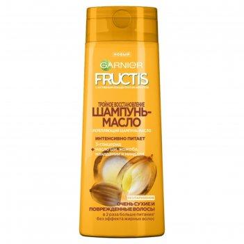 Шампунь-масло fructis «тройное восстановление», для очень сухих и повреждё