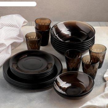 Сервиз столовый 26 предметов луиз эклипс со стаканами 200 мл, 6 шт p6368