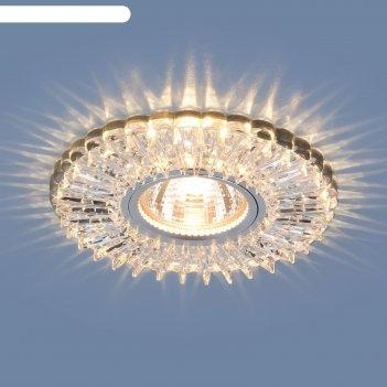 Светильник 2204 mr16, ip20, 35 вт, g5.3, d=65 мм, цвет прозрачный