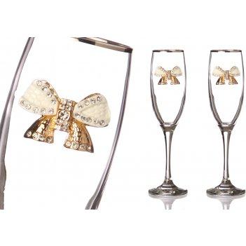 Набор бокалов для шампанского из 2 шт.с серебрянной каймой 170 мл.