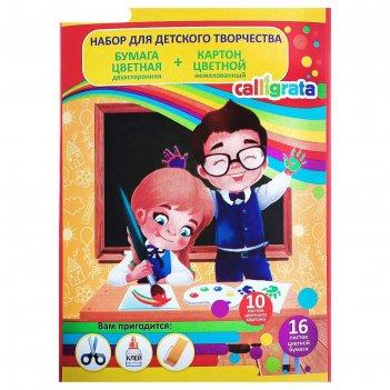 Набор для детского творчества а5, 10 листов картон цветной немелованный +
