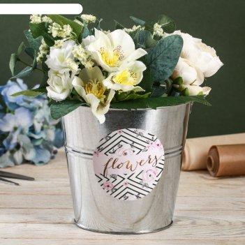 Металлическое кашпо для цветов beautiful flowers 15 x 15,5 см