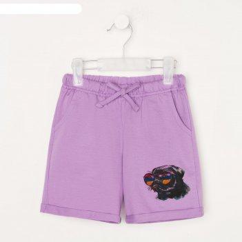 Шорты для девочки, цвет сиреневый, рост 110-116 см