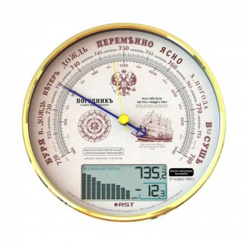 Барометр электромеханический морской №05803