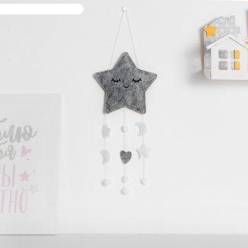 Текстильный подвес крошка я звездочка, 36,8*18,6 серый, 100% п/э, фетр