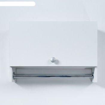 Шкаф подвесной со штангой для полотенец, с дверцами, белый, 60 х 17 х 40 с