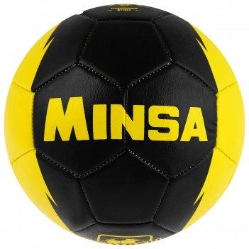 Мяч футзальный minsa eat sleep р.4, __ гр, 32 панели, pvc, камера бутил