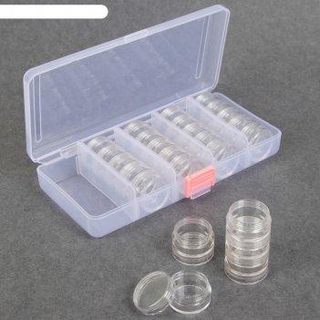 Набор баночек для декора, в контейнере, d = 3 см, по 5 гр, 25 шт, 19 x 10