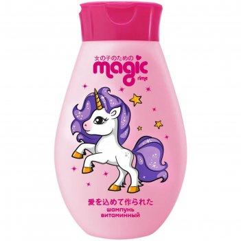 Детский шампунь витаминный magic «йогуртовая ежевика», 250 мл