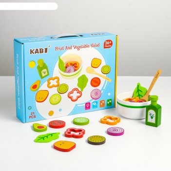 Игровой набор овощей для салата 24,7х32,7х7,5 см