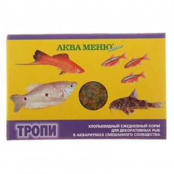 Корм для рыб аква меню. тропи, 11 г