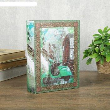Шкатулка-книга дерево кожзам зелёный мопед 23х17х6 см