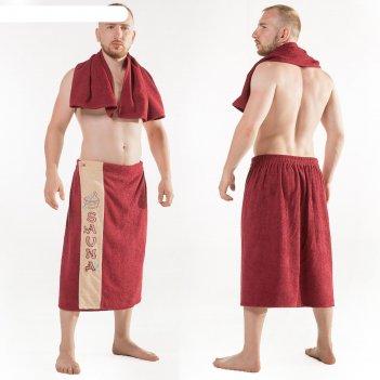 Набор д/сауны махр. муж. (килт(юбка)(70х160+-2), полотенце 50х90), цвет бо