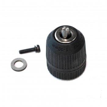 Ротор для гайковерта hazet 9012m-05