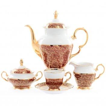 Кофейный сервиз на 6 персон sterne porcelan красный лист 17 предметов