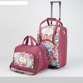 Чемодан мал с сумкой а206жк, 52*21*34, отдел на молнии, н/карман, цветы/бе