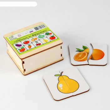 Картинки-половинки «овощи-фрукты» (бизиборды)