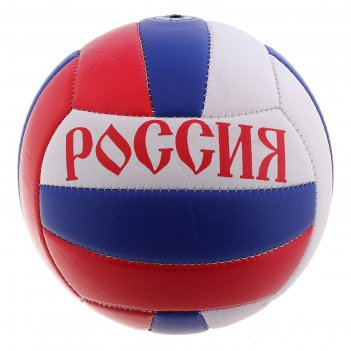 Мяч волейбольный россия размер 5, 18 панелей, 260 гр.