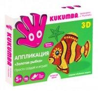 Аппликация kukumba 97004 золотая рыбка