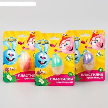 Жвачка для рук меняющая цвет, прыгающий пластилин, смешарики, в яйце, 14 г
