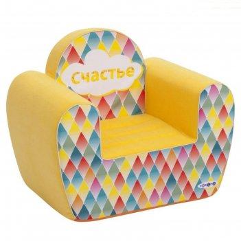 Игровое кресло серии «инста-малыш», #счастье