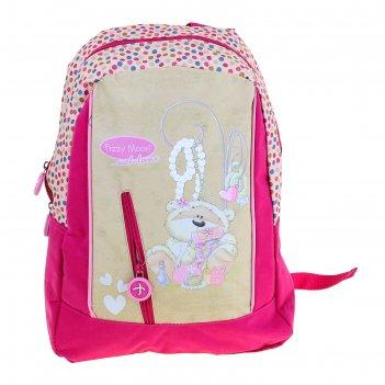 Рюкзак школьный fizzy moon 38*32*18см