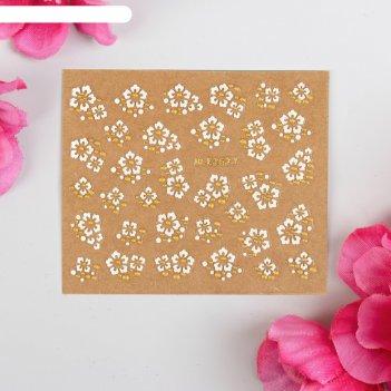 Наклейки для ногтей «цветы», 3d, цвет белый/золотистый
