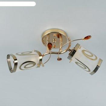 Люстра элегия 2 лампы e27 60w 18х36х25 см.