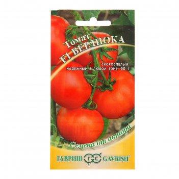 Семена томат верлиока f1, скороспелый, 12 шт.