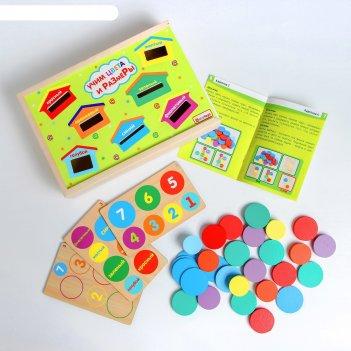 Сортер учим цвета и размеры коробка, 3 карточки с заданиями,  крышка двухс