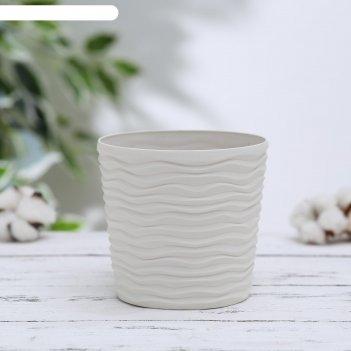 Кашпо со вставкой низкий «фьюжн», 0,6 л, цвет белая роза
